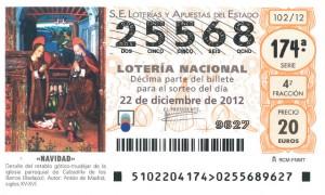 LOTERIA AFOPROCAM-001(1)